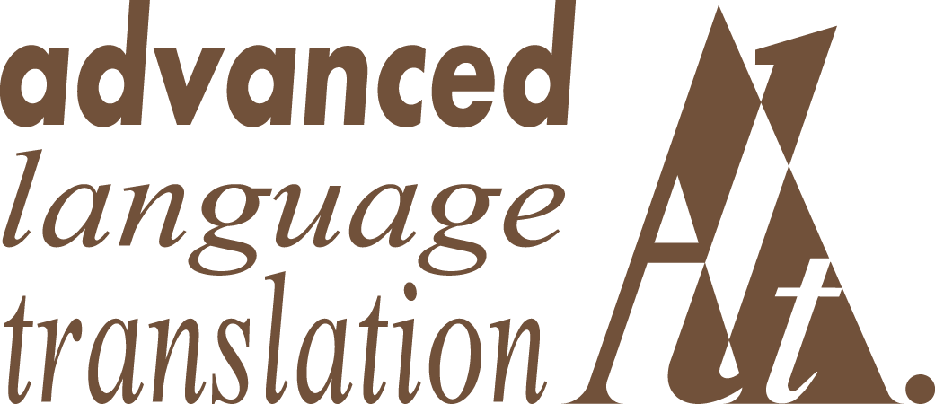 Advanced Language Translation